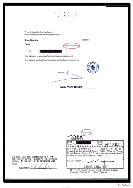 Birth Certificate - Dutch_頁面_2.jpg