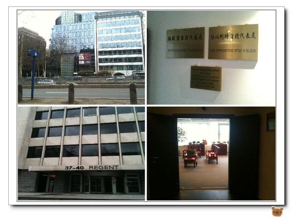 TPE office Belgium.jpg