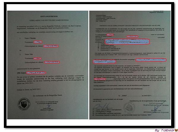 Ontvangstbewijs.jpg