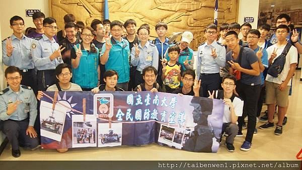 台南空軍基地參訪1115-2