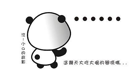 20110614-03.jpg