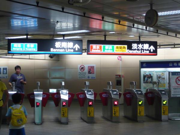 台北捷運站-1.JPG
