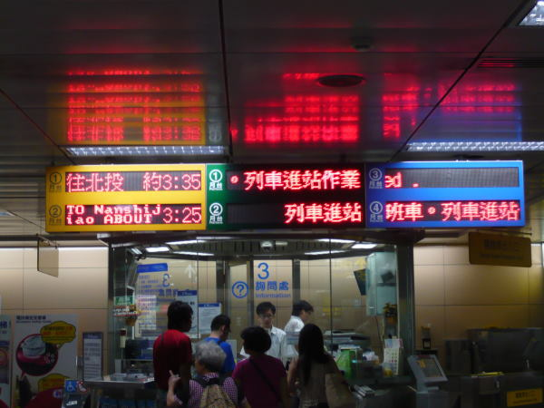 台北捷運站-2.JPG