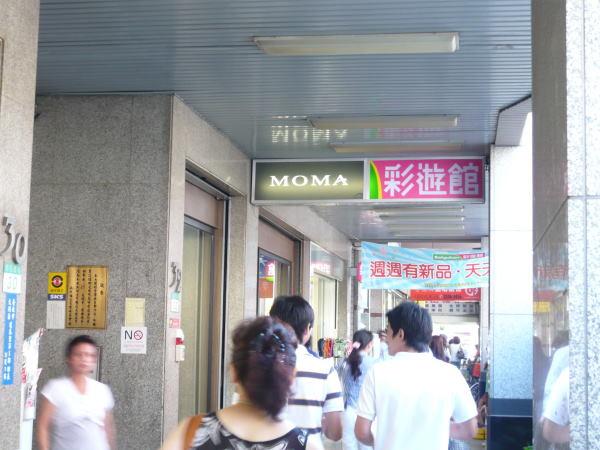 南西彩遊館-2.JPG