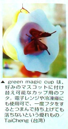 日雜selects內頁.jpg