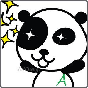 閃亮亮小a.jpg
