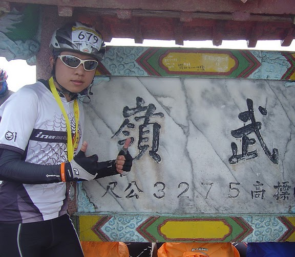2008年武嶺牌樓照.jpg