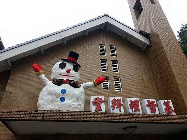 聖誕雪人.jpg
