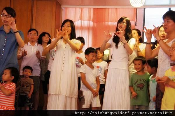 20120609迦美地課程體驗義賣活動 (12)