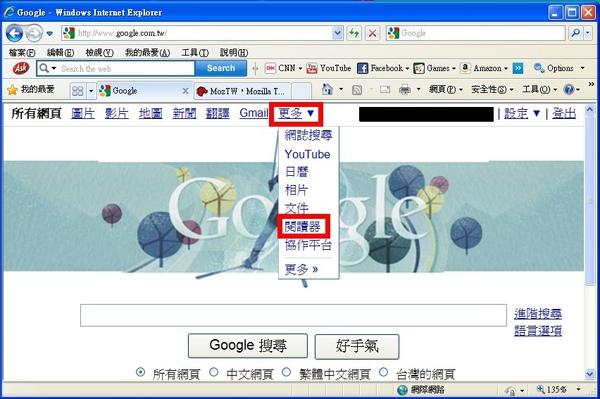 990217-step2.jpg