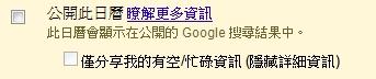 20110217_1.jpg