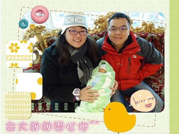 DSC04848_meitu_5.jpg