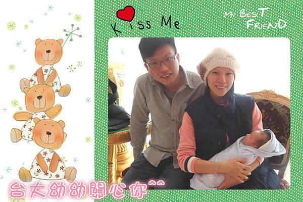 DSC05039_meitu_15.jpg