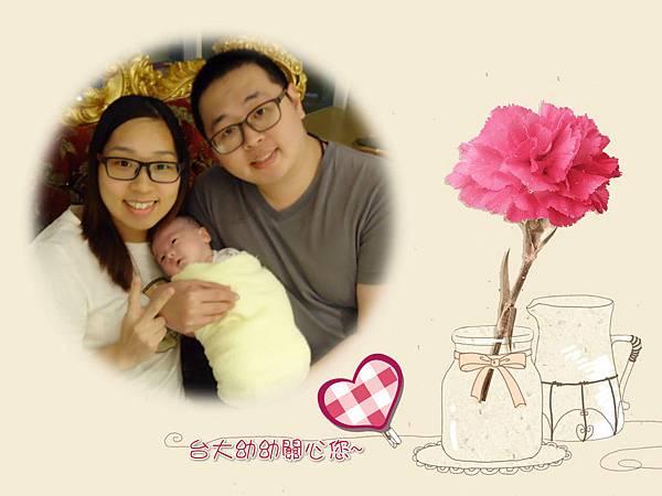 DSC05987_meitu_1.jpg