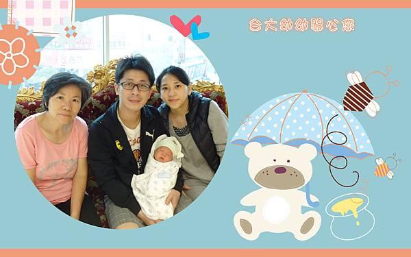 DSC05967_meitu_2.jpg