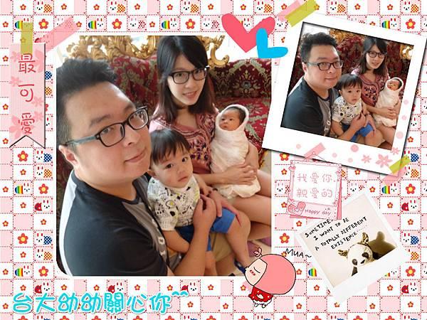 DSC06067_meitu_2.jpg