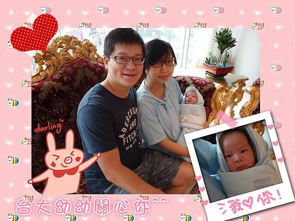 DSC06084_meitu_8.jpg
