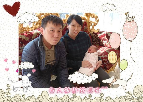 DSC06328_meitu_3.jpg