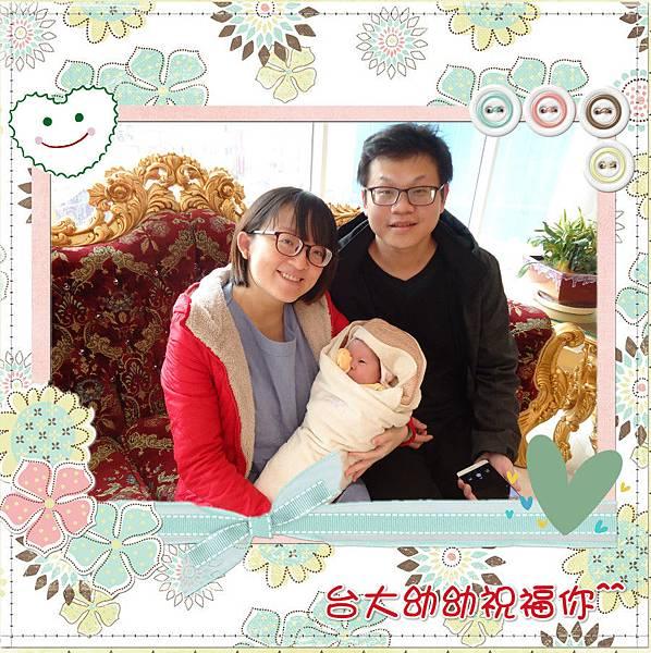 DSC06382_meitu_3.jpg