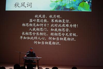 2011北京-2