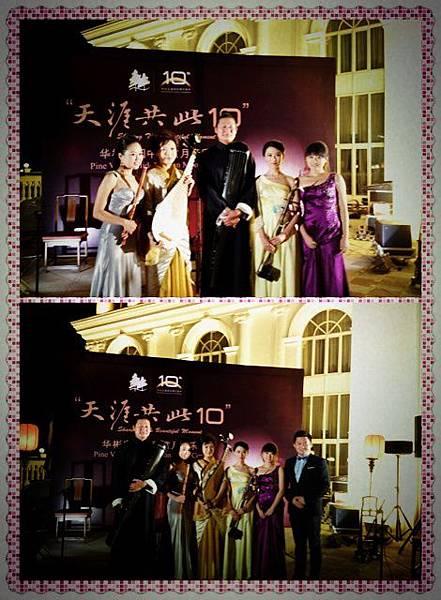 北京 中秋夜演出