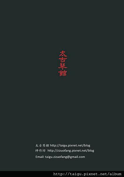 2013/6 廈門鼓浪嶼