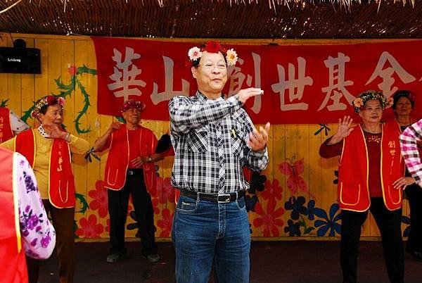 0320華山創世基金會春遊楓樺台一渡假村-花舞-2000