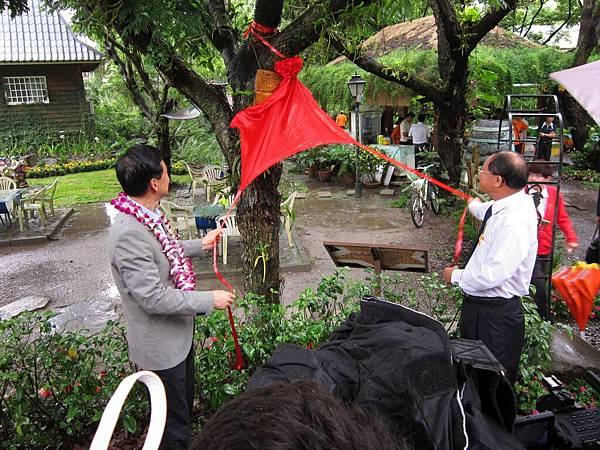陳敏爾省長與張董事長認養台灣欒樹揭牌儀式-f-3000