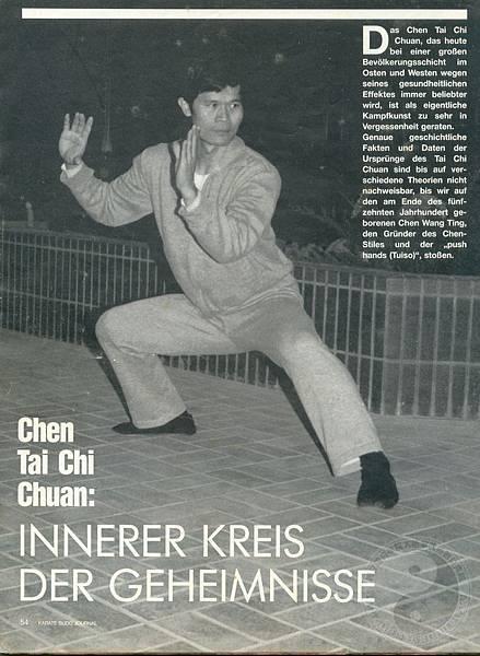 涂宗仁老師之拳照 被刊登於德國功夫雜誌上