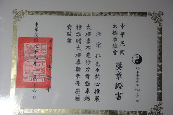 DSC05413