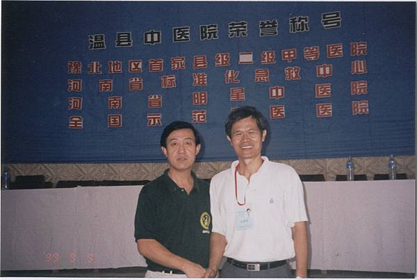 涂宗仁老師和陳家溝.. (2)