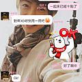 Screenshot_2014-01-23-01-28-19.png