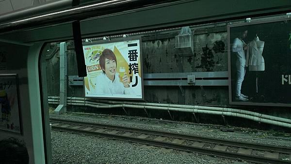IMAG3859.jpg