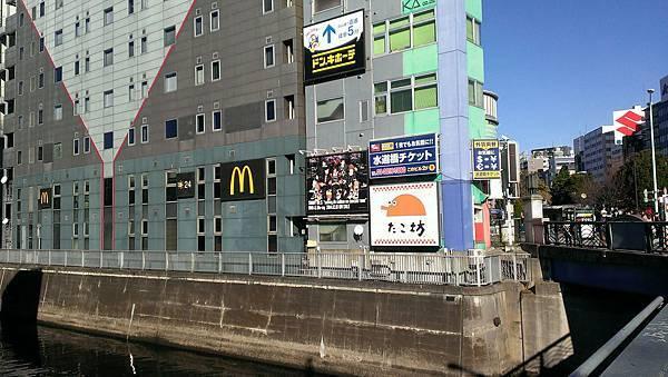 IMAG4672.jpg