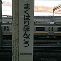 IMAG4743.jpg