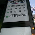 IMAG4744.jpg