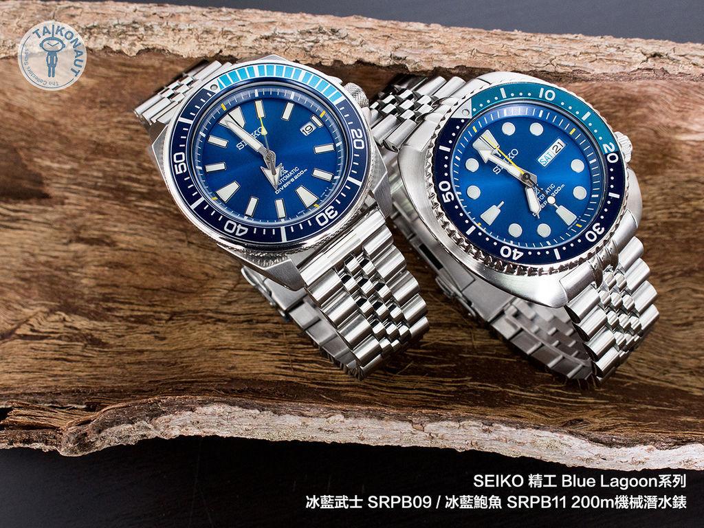 SS221820B046_grp-Seiko-SRPB11-BlueLagoon.jpg