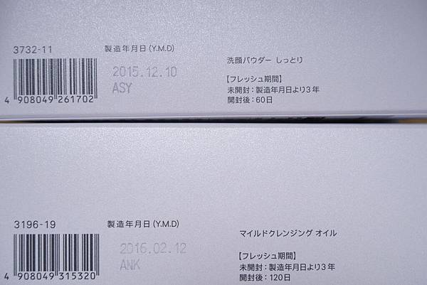 P1590399
