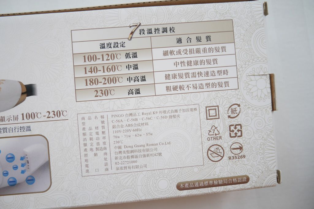 P1160489.jpg