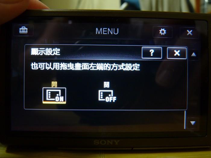P1120517.jpg