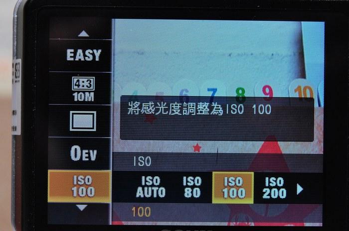 DSC_7540.jpg