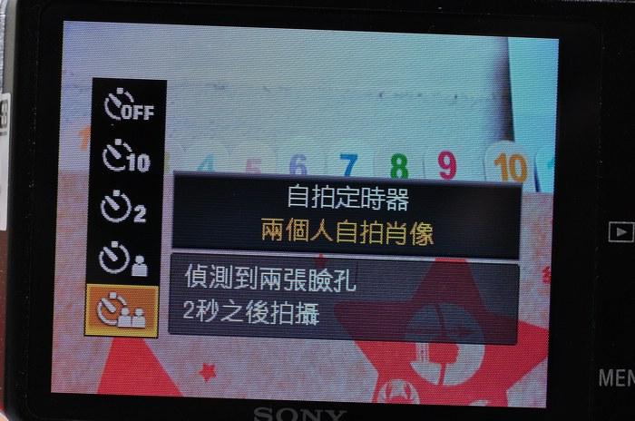 DSC_7553.jpg