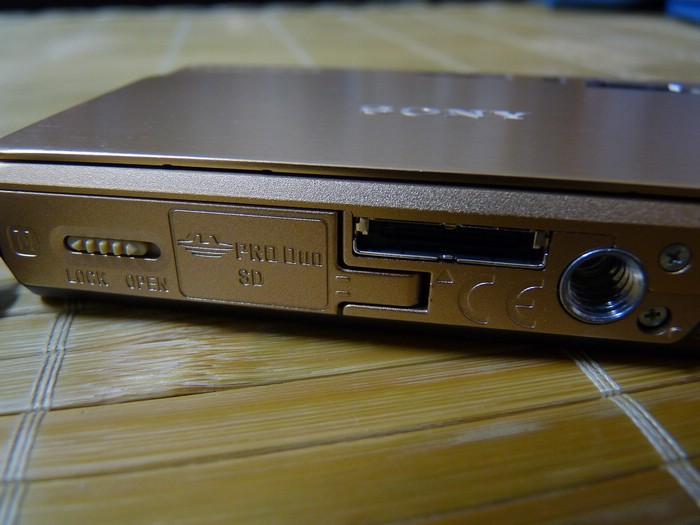 P1120489.jpg