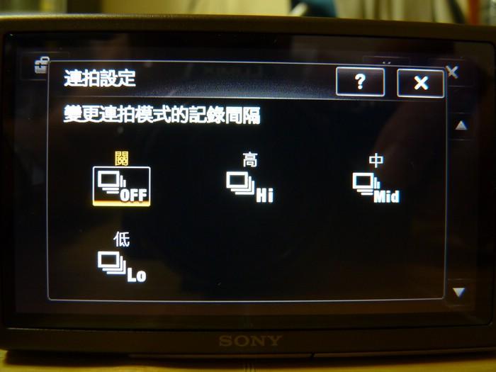 P1120512.jpg