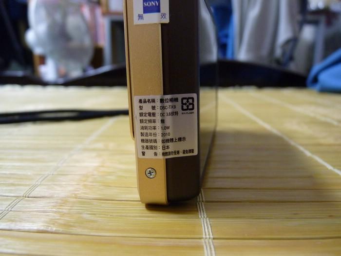 P1120471.jpg