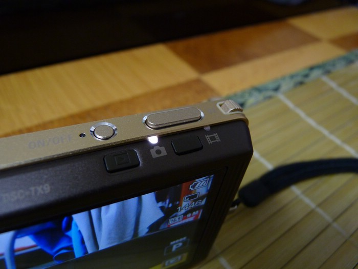 P1120533.jpg