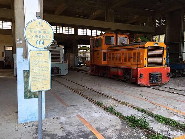 火車放置處