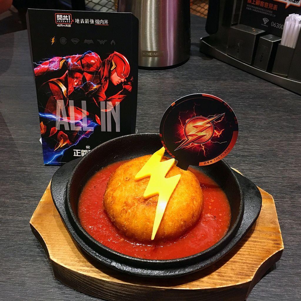 飆速日式可樂餅