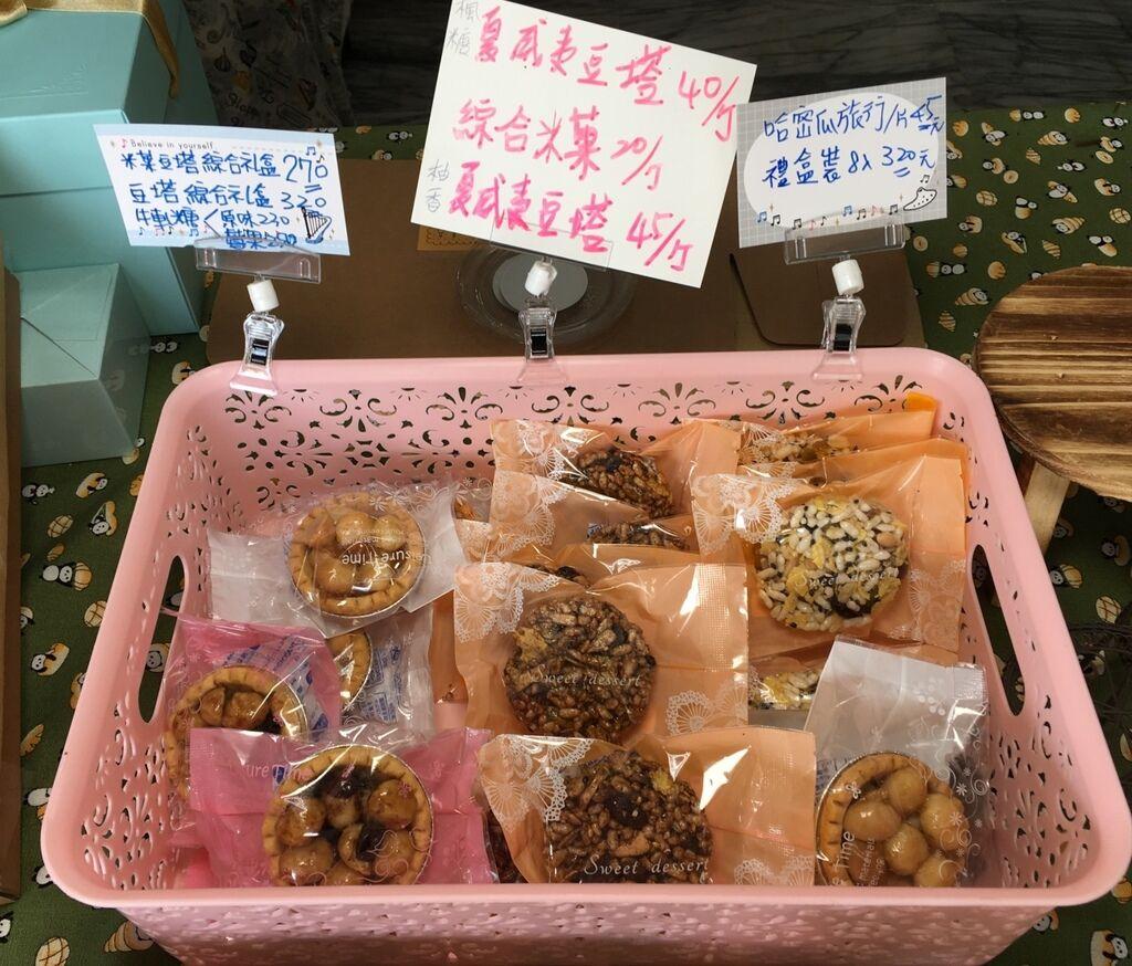 豆塔+哈密瓜旅行蛋糕+綜合米果