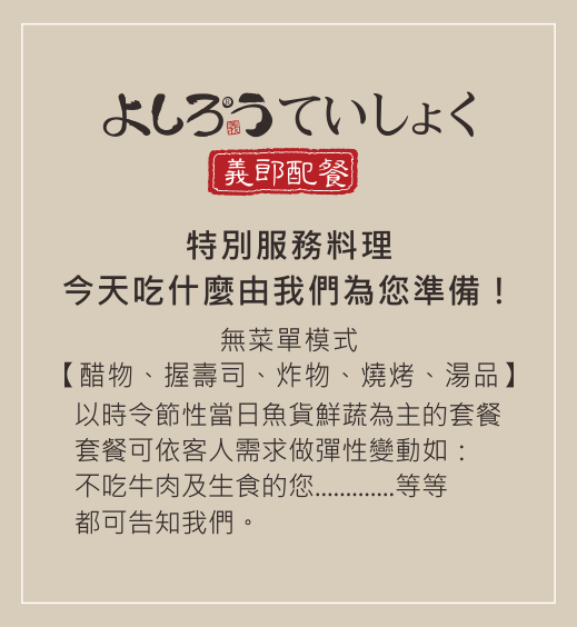 menu01.png